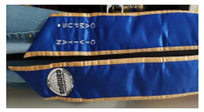 Campus Civitan (NSU) Royal blue stole with goldenrod binding and white print with Campus Civitan international logo